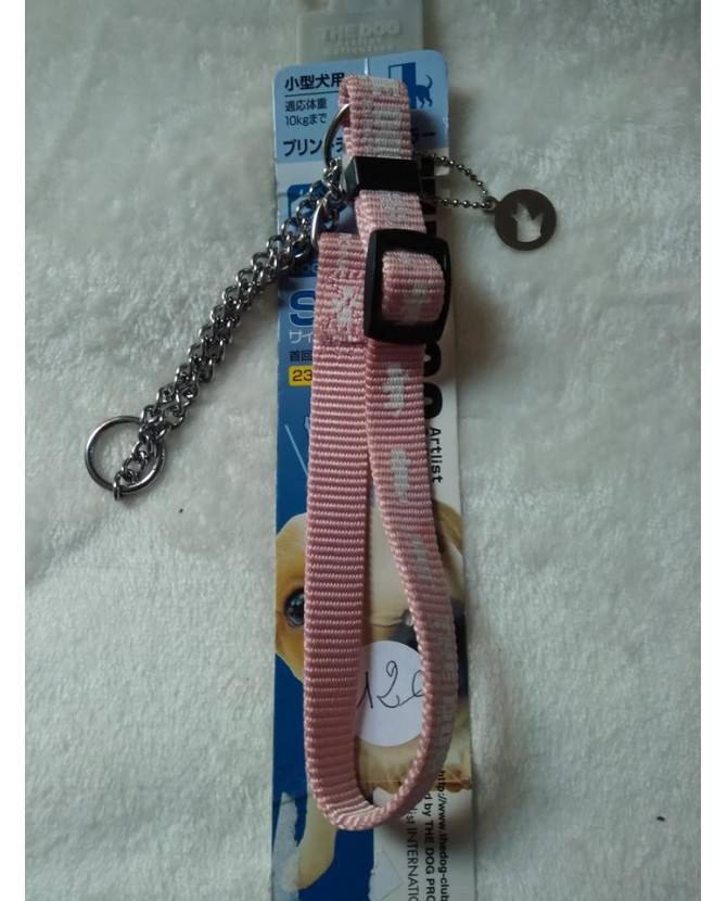 Colliers nylon Collier rose The Dog  12,00€